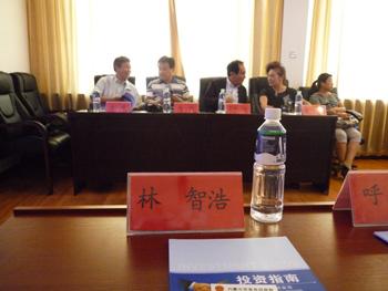 ミニ豚中国内モンゴルツアー
